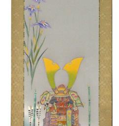 菖蒲に甲冑之図
